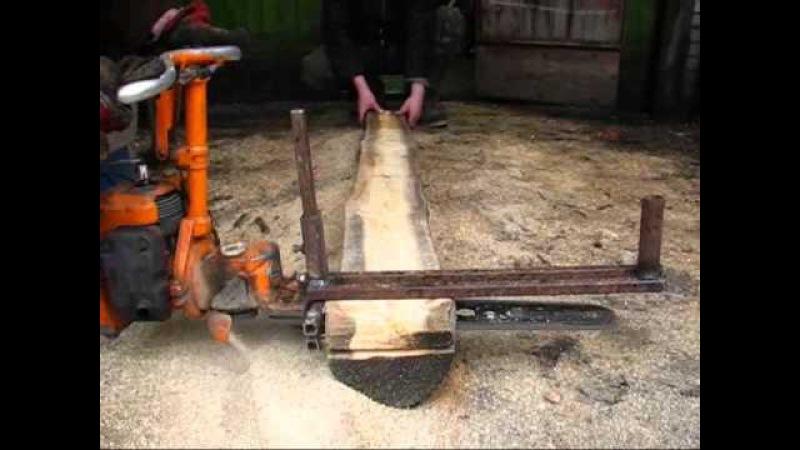 Приспособление для продольного роспуска бревна бензопилой Урал 2