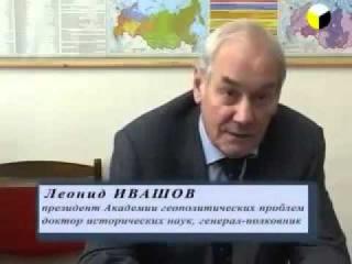 К 2140му году в России не будет славян (план К-300)