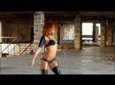 Супер танец      стрептиз                     №1