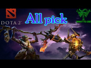 DOTA 2 - ALL PICK (CLINKZ & WD)