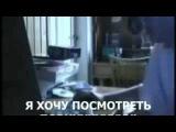 немецкий мальчик хотел посмотреть русское порно)
