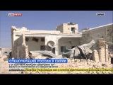 С 30 сентября авиация совершила 934 вылета и уничтожила 819 объектов ИГИЛ