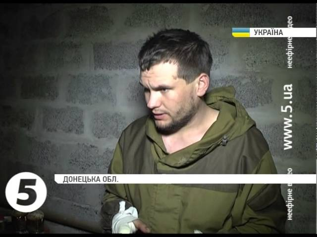 28 мая 2015 Правий сектор захопив в полон бойовика ДНР