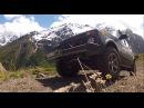 Нива 2131 на опасном серпантине Эльбруса. Подъем на 2700 м. за 20 минут к водопаду.
