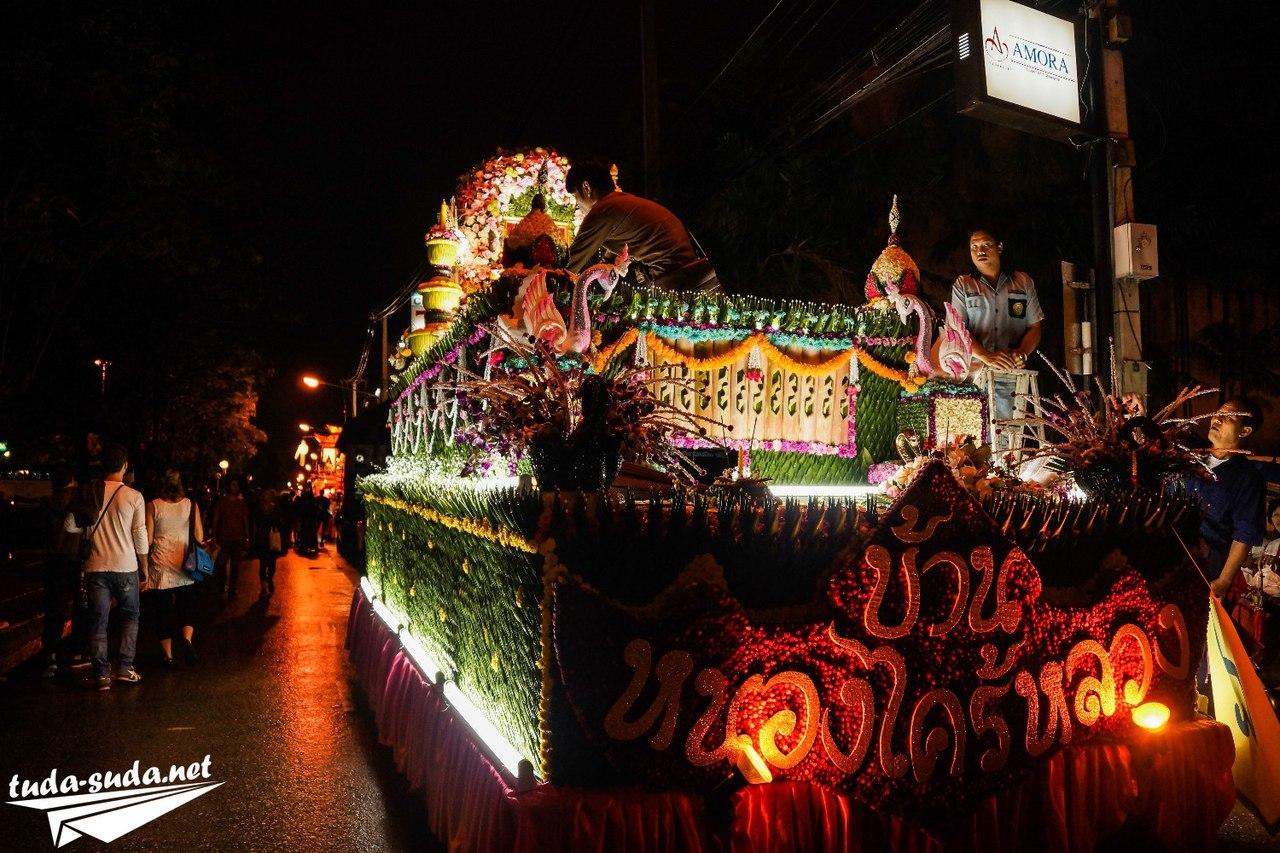 Праздники Таиланда
