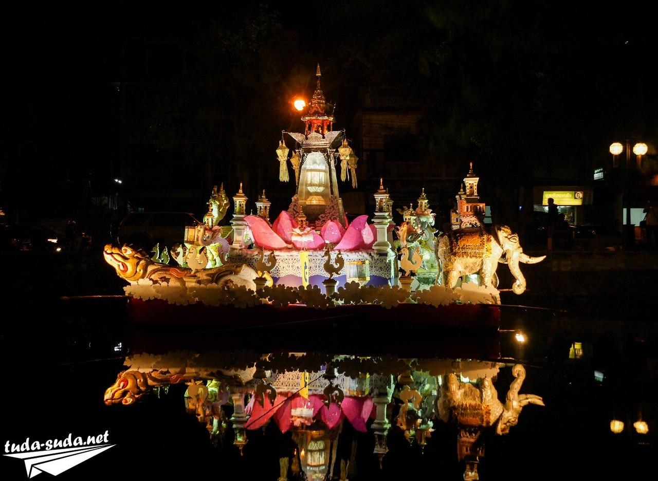Фестиваль водных огней в Таиланде