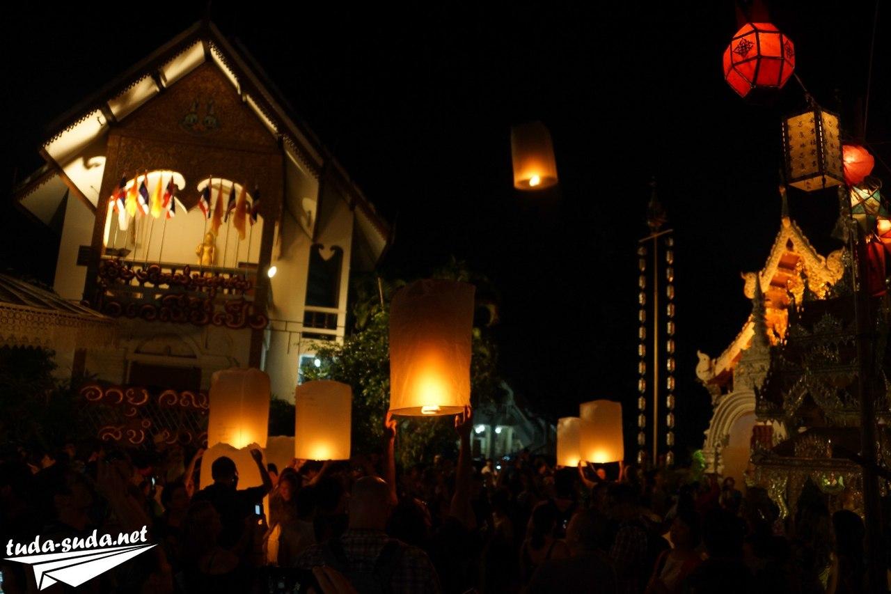 Запуск небесных фонариков Таиланд