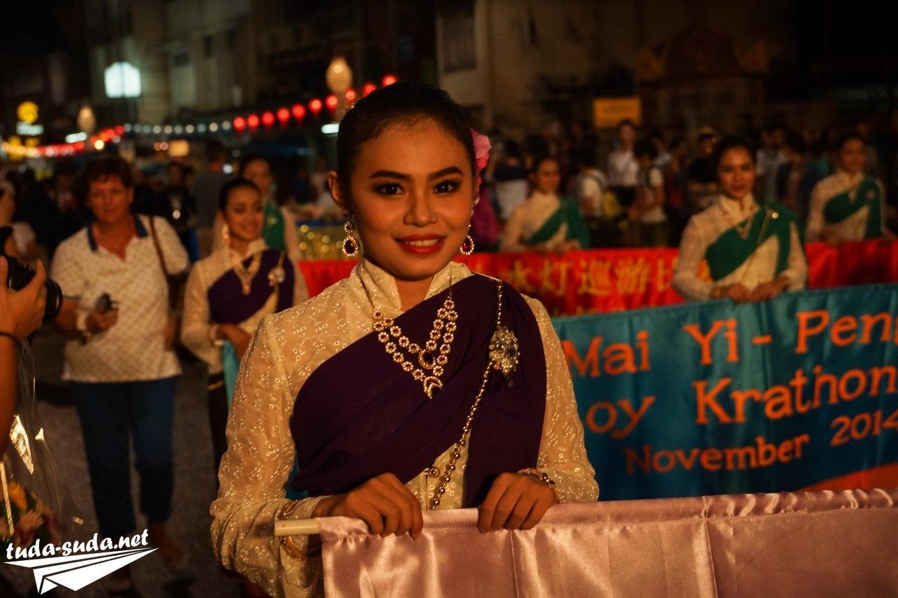 Лой Кратонг Чианг Май фото
