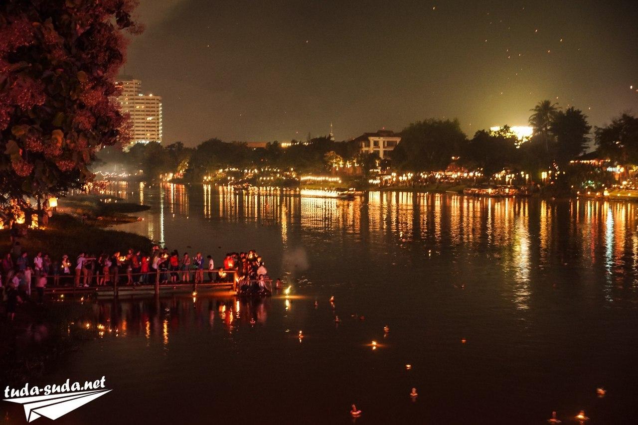 Фестиваль Лои Кратонг в Чианг