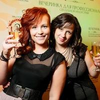 Логотип Фотографы Александра и Оксана. Тамбов.