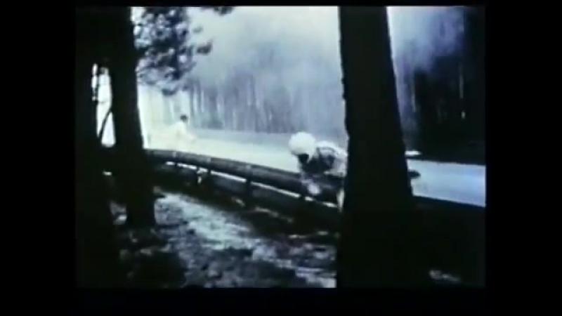Le Mans 1972 Jo Bonnier fatal crash