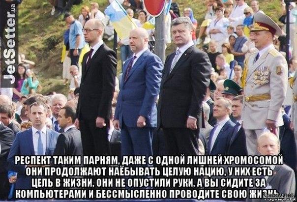 Из-за российских террористов на Украину надвигается гуманитарная катастрофа, - Яценюк - Цензор.НЕТ 7888