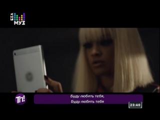 Iggy Azalea feat. Rita Ora — Black Widow | Игги Азалея и Рита Ора — Чёрная Вдова (БелМуз-ТВ [Теперь понятно!])