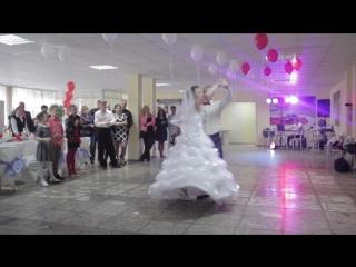 Наш Первый Танец, Ян и Оля 25.04.2015