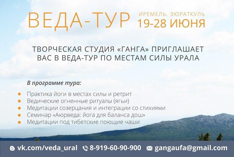 https://pp.vk.me/c623626/v623626518/2a0bd/yC4h3pKEfK0.jpg