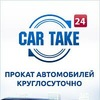 Прокат автомобилей в Москве круглосуточно