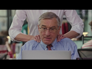 Стажер (the intern) 2015. трейлер №2. русский дублированный [1080p]