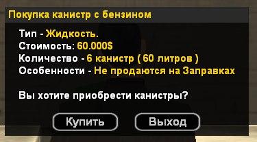 http://cs623626.vk.me/v623626676/e43c/uuVB0MuQyCw.jpg