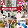Магазин эксклюзивных товаров  MultiCent ✔