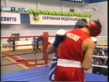 Чемпионат России по боксу 2006.полуфиналы,финалы