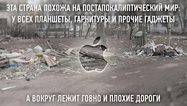 https://pp.vk.me/c623626/v623626921/338d2/Ram7e4vgD7E.jpg