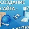 Форум об Интеренет Бизнесе в Украине