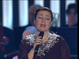 Валентина Толкунова - Пушинка белая Юбилейный концерт Арно Бабаджаняна