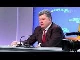 В Киеве прошла первая большая пресс-конференция президента Украины Петра Порошенко - Первый канал