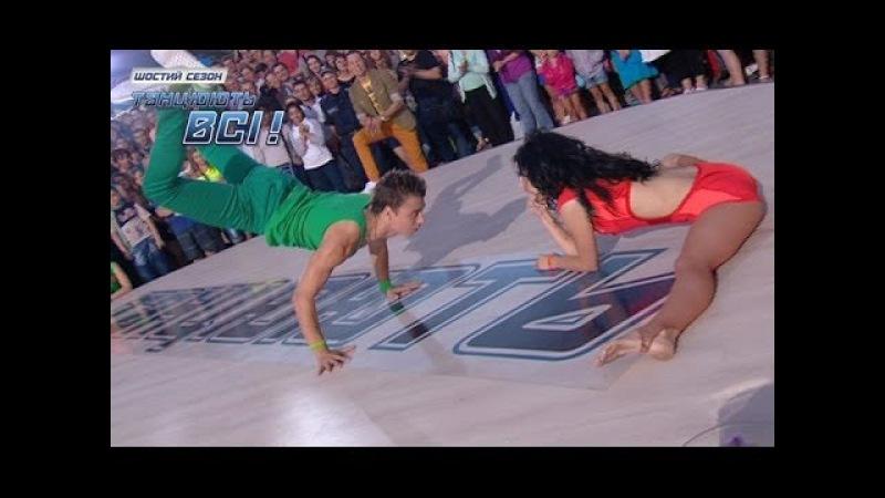 Эпический танцевальный батл: парень против девушки - Танцуют все!