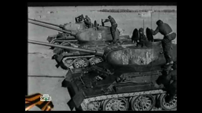 Военное дело Танк Т-34 Tank T-34