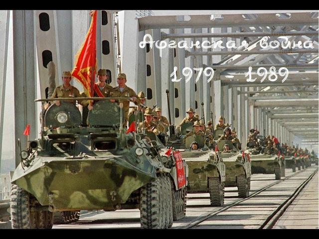Афганская война\ Afghanistan War 1979-1989 ★ Уматурман - Мама