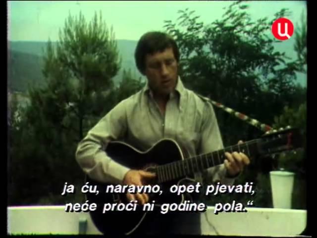 Владимир Высоцкий. Уйду я в это лето