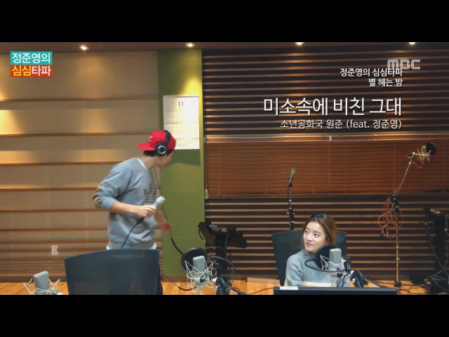 Jung Joon-youngWon Joon-Your smile in my memory 20151103