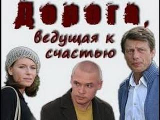Мелодрамы Фильмы (2015)