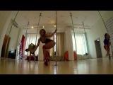Daria Che Exotic 16.04