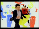 Information Society - Whats On Your Mind