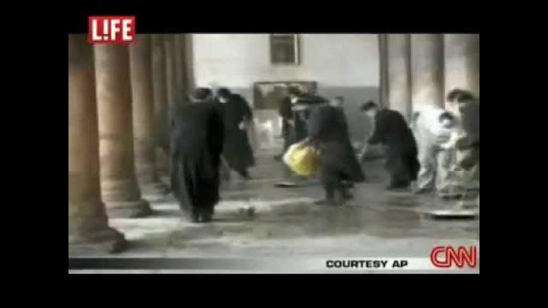 Драка православных в Храме Гроба Господня ЕРЕТИК info смотреть онлайн без регистрации