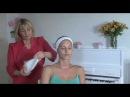 Кэтрин Лебрен Ежедневный уход за кожей лица
