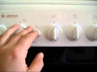 Как зажечь духовку газовой плиты (Гефест)