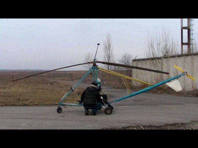 Самодельный вертолет homemade helicopter