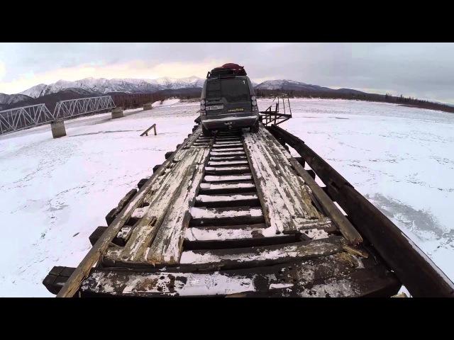 Мост через Витим. 500 метров адреналина. Dangerous roads