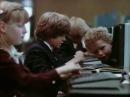 Школа геймеров СССР (1986)