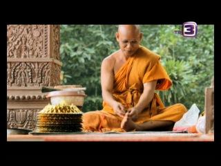 Вокруг света. Места силы | 1 сезон, 4 выпуск | Ангкор