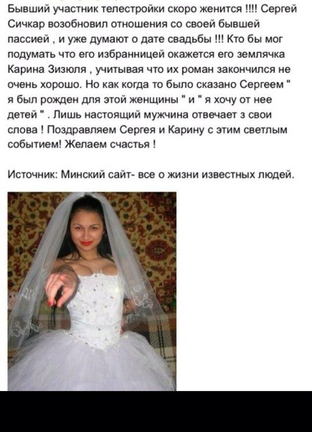 Сергей Сичкар. - Страница 3 Q6-XW2GA6oA