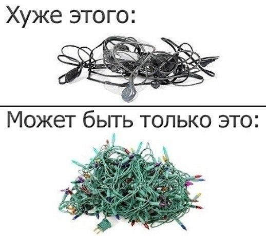 Серёга Мухин
