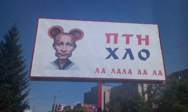 """""""Я не верю, что Москва хочет урегулировать конфликт на востоке Украины"""", - экс-посол США Пайфер - Цензор.НЕТ 4872"""