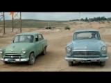 Песня о двух красивых автомобилях в исполнении М. Влади.