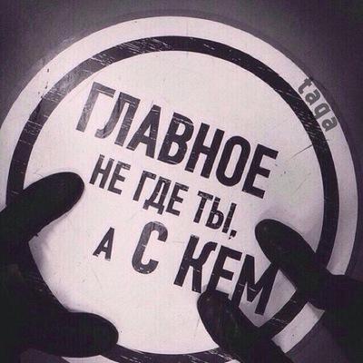 Марат Андреевич