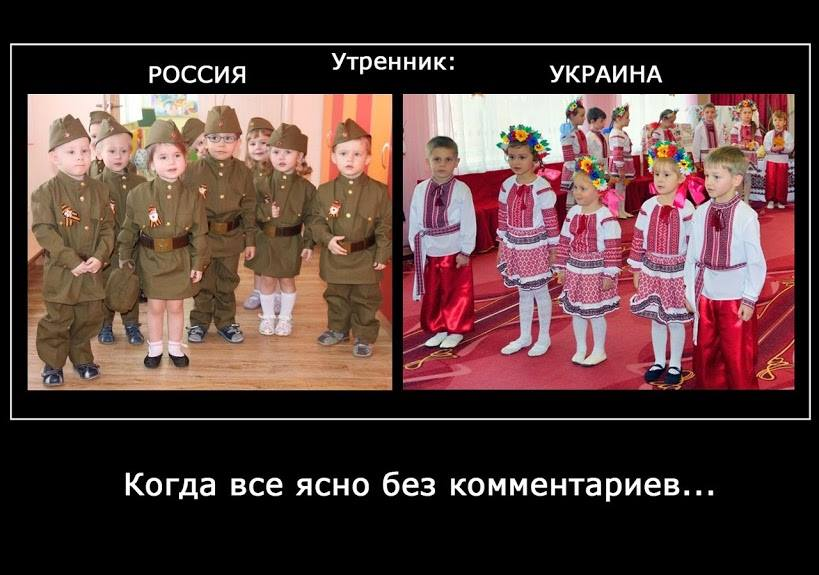 """Яценюк – лидерам ЕС: Не бойтесь России и не пугайтесь слова """"расширение"""" - Цензор.НЕТ 971"""