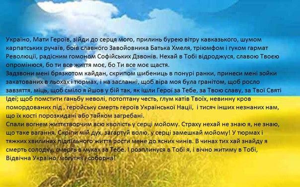 Боевики обстреляли украинский блокпост под Счастьем - потерь нет - Цензор.НЕТ 5548
